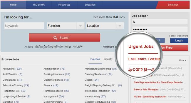 Urgent Sample
