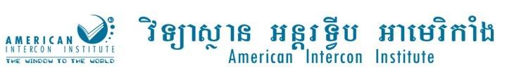American Intercon Institute - Aii - CAMHR